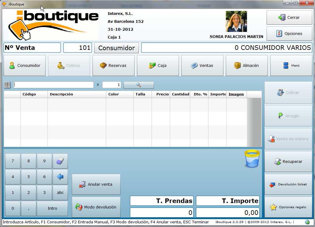iboutique1
